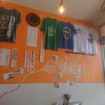 トムヤム食堂 - 販売しているTシャツ
