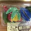 角屋菓子店 - 料理写真: