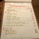 イタリアン アンド ワイン チャコール - ドリンクメニュー