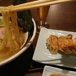 麺処ガンテツ -