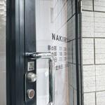創作麺工房 鳴龍