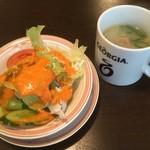 New Delhi Spice - サラダ&スープ