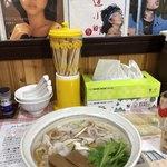 びいどろ - 黒豚松茸中華1,000円