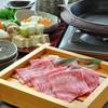 和食処若水亭 - 料理写真: