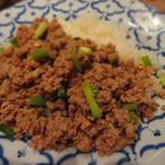 93579177 - 豚ひき肉のナンプラー炒め