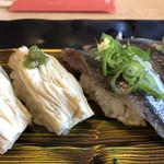 にぎり長次郎 - 湯葉にぎり(194円)、秋刀魚にぎり(280円)