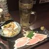 ラーメン肉酒場たいが - 料理写真: