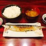 つかさ - 秋刀魚です