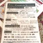 93587291 - ケーキのメニュー表