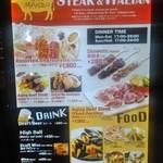 肉バル MANZO - [メニュー] お店 玄関横 メニューボード