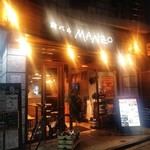 肉バル MANZO - [外観] お店 玄関付近 全景♪w ①