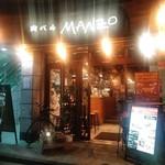 肉バル MANZO - [外観] お店 玄関付近 全景♪w ②