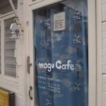 カフェ アラビカ - closedじゃないだろうよ、スヌーピー