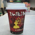 中郷サービスエリア(上り線)スナックコーナー - ドリンク写真:ミル挽き珈琲カナリスタブラック 150円
