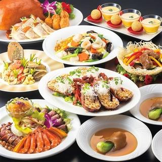 繊細&豪快!ホテルの本格中国料理を味わうことができます。