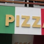 ピザの店ベルペイ - 外観