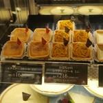 モロゾフ - 季節限定のかぼちゃのレアチーズケーキ@216円