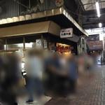 丸健水産 - 店舗外観2018年9月