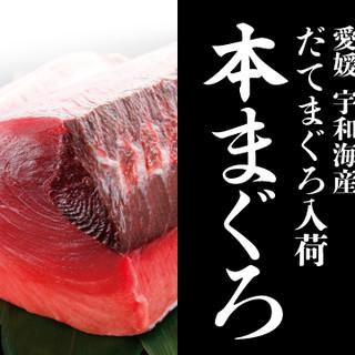 だてまぐろ三昧(お造り、アテ巻き、雲丹ダレ和え)1499円