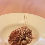 Restaurant EISUKE - モンブラン