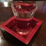 あきよし - 日本酒「酔鯨」550円也。