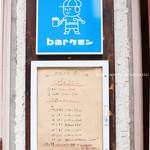 cafe CUMIN -