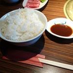 アリラン - ご飯(大盛)