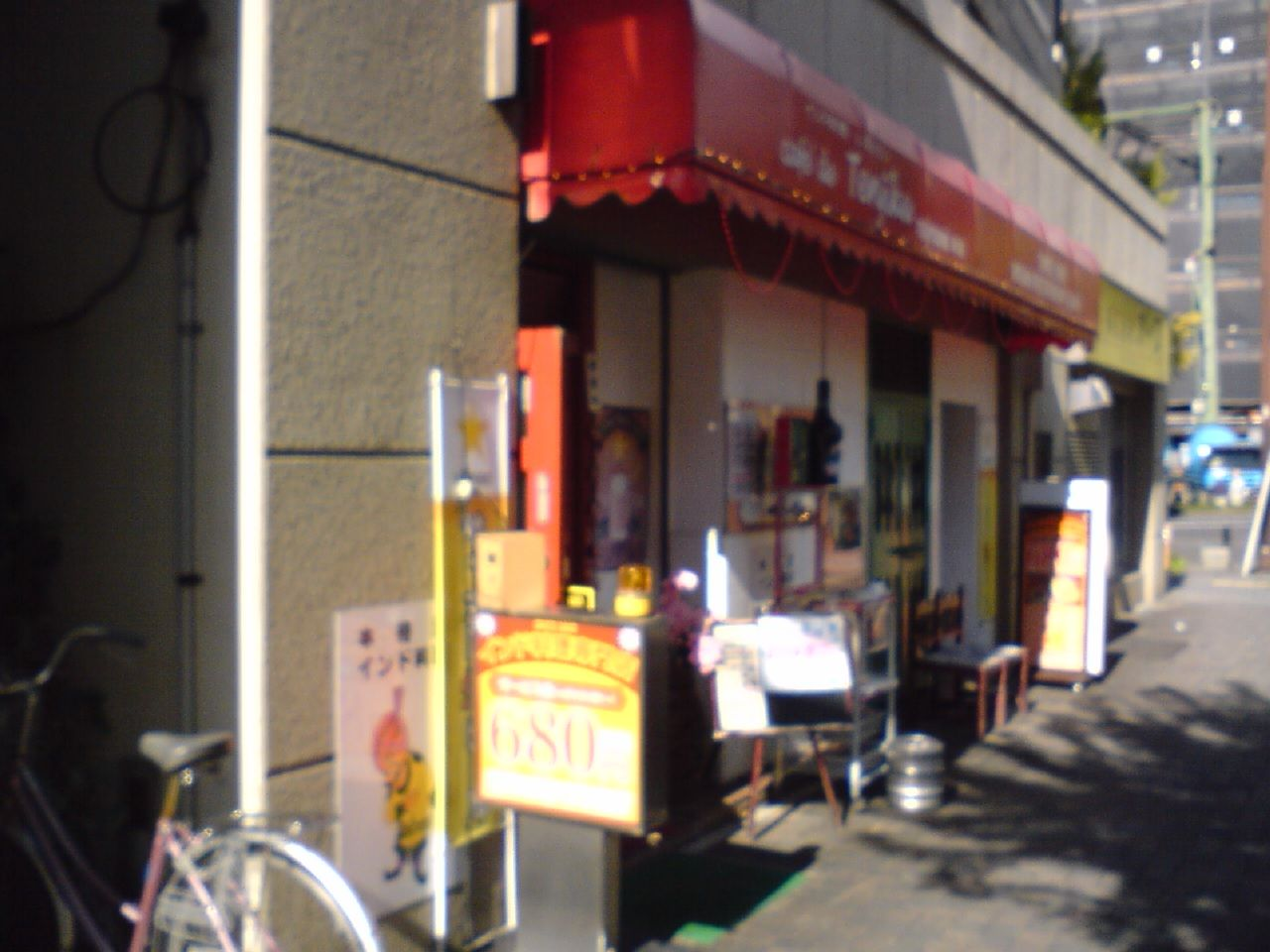 カフェ・ド・テンジク 錦店