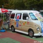 nikkouguchipa-kingueriakudaribaiteninshokuko-na- - 移動販売車