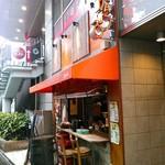 アガリコ マサール - 洒落たお店です。