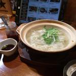 魚とん - スープ餃子