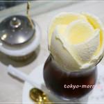 コーヒープラザ 壹番館 -