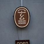 RESTAURANT GENMAI GENKIDO - 3