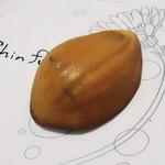 シンフラ - プチケーク安納芋(日南)