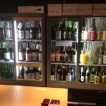 日本酒 CONNECT KITAHAMA - 酒の冷蔵ケース セルフで飲み放題!