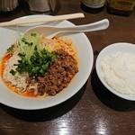 六坊担担面 - 日式汁なし担々麺プラス小ご飯