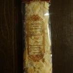 ロイスダール - 料理写真:アマンドリーフ(プレーン)