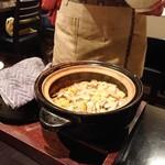 禅紫 - 松茸・栗・銀杏 秋の彩り土鍋御飯