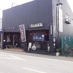 みの助茶屋 -