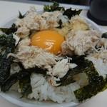 サバ6製麺所 - サバめし!(´Д`)