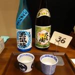 日本酒Bar角打ち - (2018/7月)玉風味スッキリミズタマ、久比岐