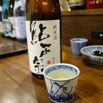 日本酒Bar角打ち - (2018/7月)鮎正宗