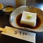 93622073 - そば豆腐480円