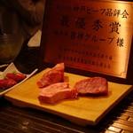 神戸 たん龍  -
