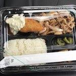 弁当ホーム - 料理写真:生姜焼き&白身魚フライ=540円