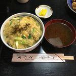 とり安 - 親子丼 味噌汁付き  ¥880