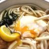 鍋焼きうどん 尾収屋 - 料理写真:トローリ♡