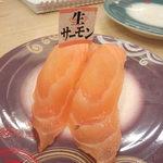 回転寿し トリトン - 生サーモン270円