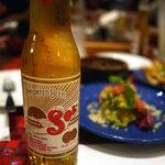 Hacienda del cielo -MODERN MEXICANO- - メキシカンビール