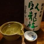 賀楽太 - 片口一杯目の地酒